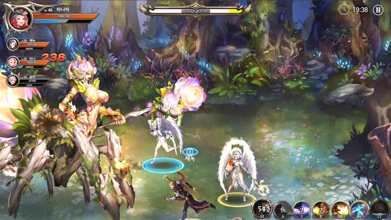 龙之矛/Dragon Spear(V1.12-国际加强版+集成MOD+全DLC)插图12