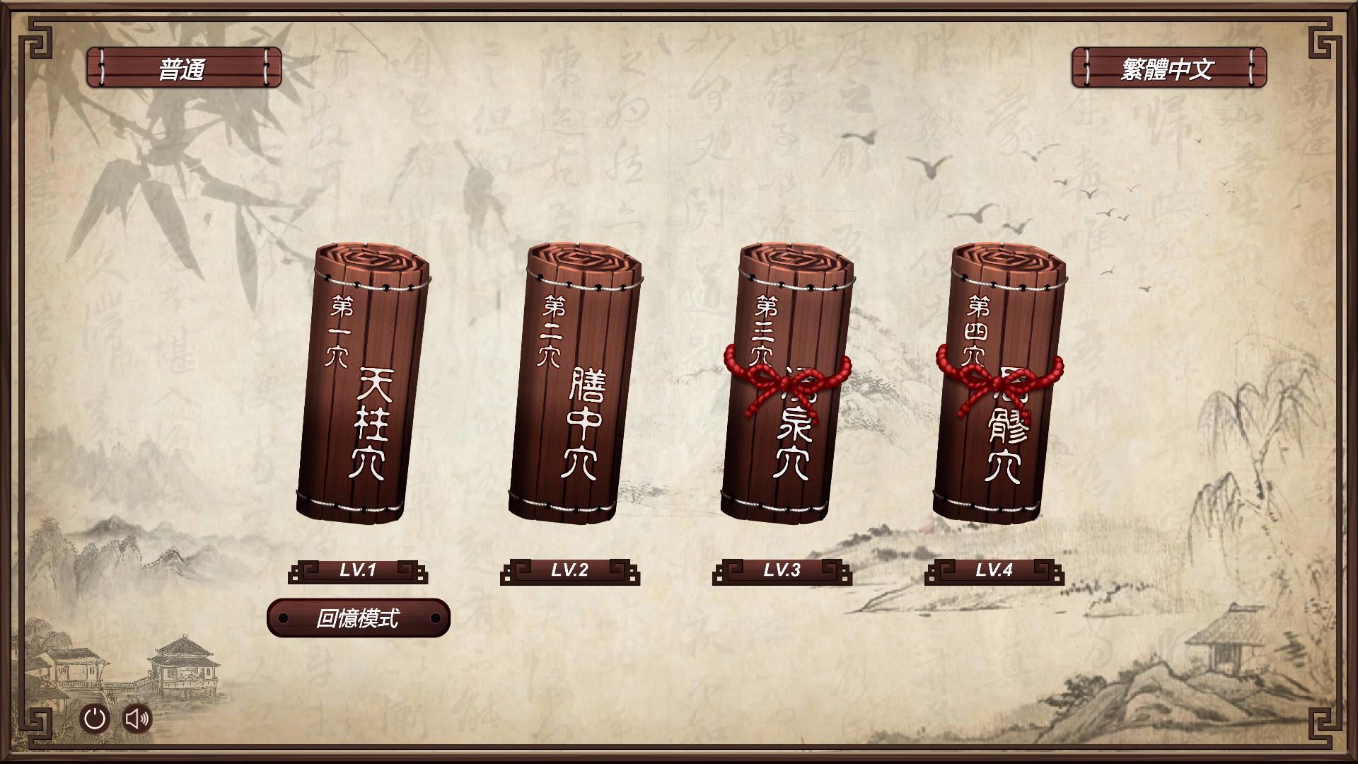 穴王拳(V3.14.59889+加强最终版-正式版)插图2