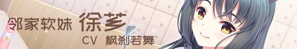 咖啡甜恋/Coffee flavor of love插图3