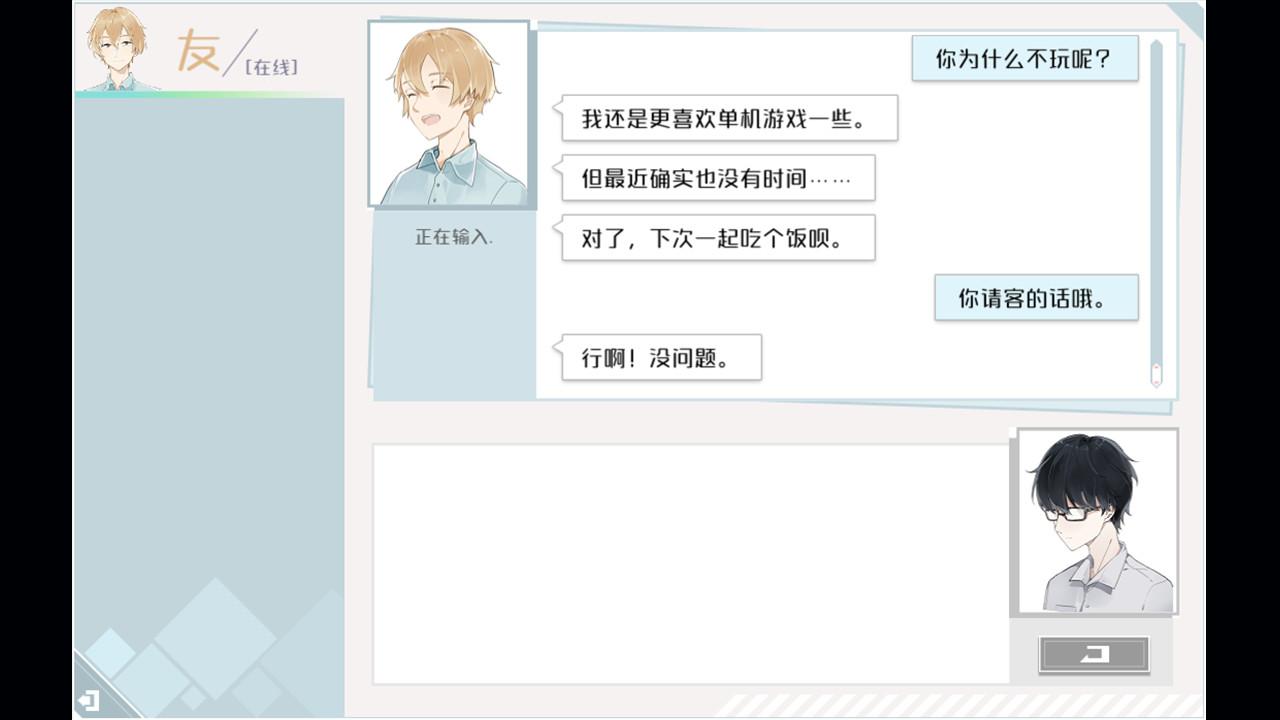 异地恋插图5