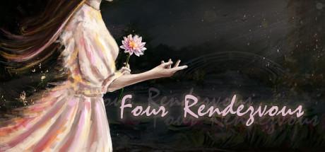 四场约会/Four Rendezvous插图