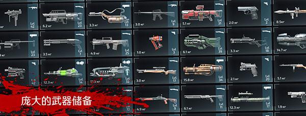 孤胆枪手2:传奇/Alien Shooter 2- 传奇插图