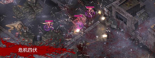 孤胆枪手2:传奇/Alien Shooter 2- 传奇插图3