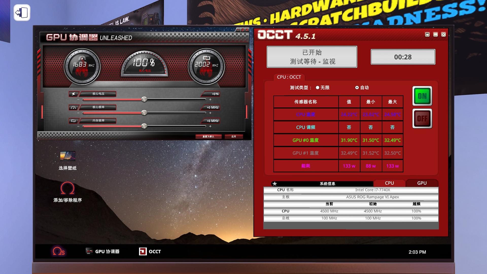 PC装机模拟器/PC Building Simulator(V1.11豪华版-EVGA 工作间+全DLC+OTS)插图22