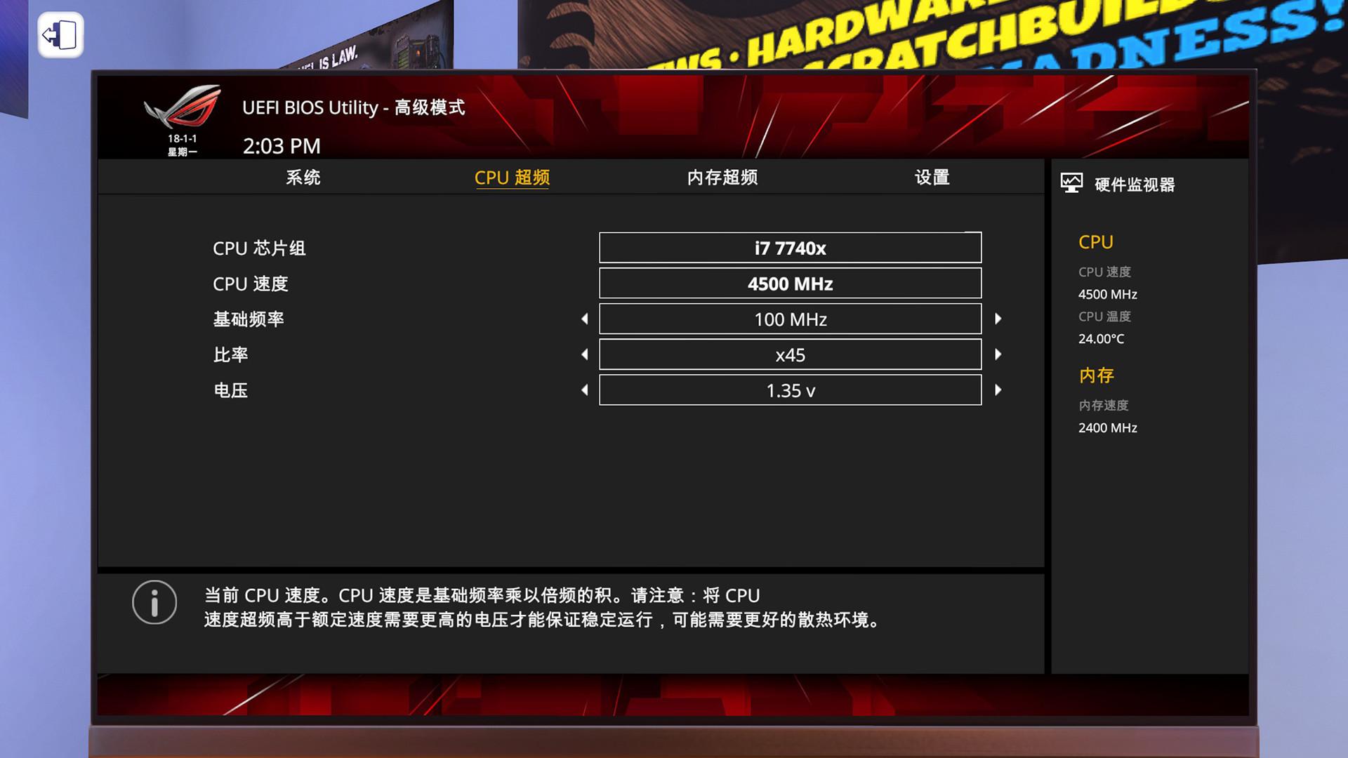PC装机模拟器/PC Building Simulator(V1.11豪华版-EVGA 工作间+全DLC+OTS)插图23