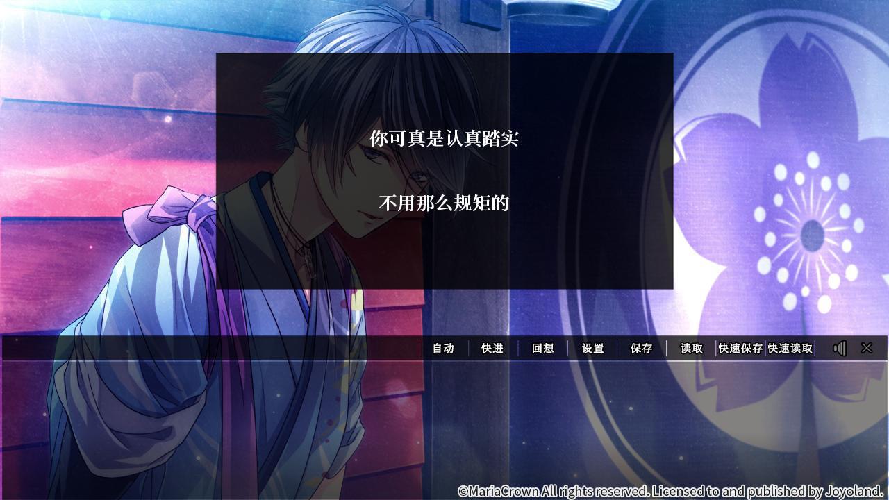 吉原彼岸花(V1.0 rev1336)插图3