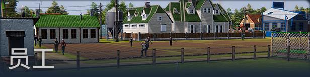 农场经理2021/Farm Manager 2021(v1.0.20210506.340)插图6