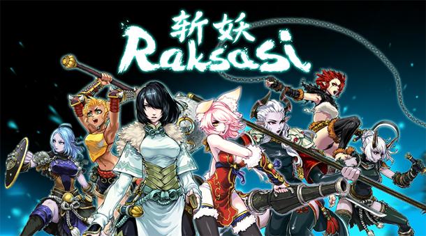 斩妖 Raksas(V1.0.2-正式版)插图2