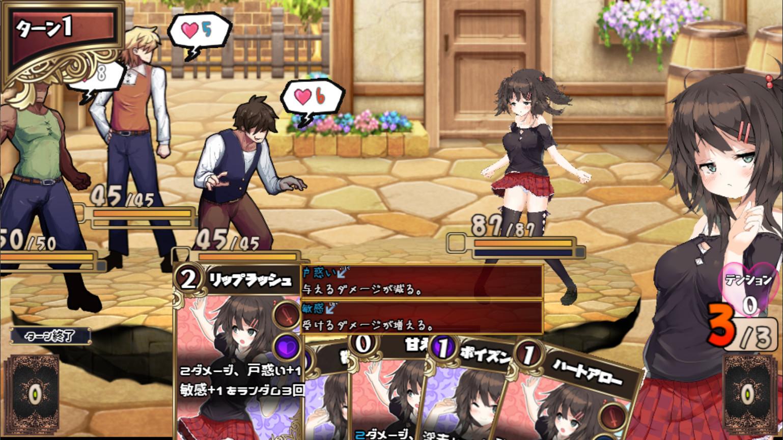 魅魔★钟爱!(V1.1+DLC)插图1