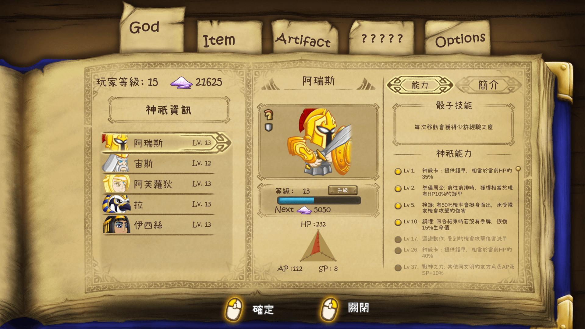 卡纳洛克:神战/Cardnarok: Raid with Gods(V1.0.0-正式版)插图3