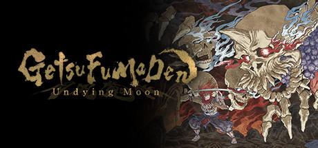月风魔传:不死之月/GetsuFumaDen: Undying Moon(V.1.10-Build.6601803)插图