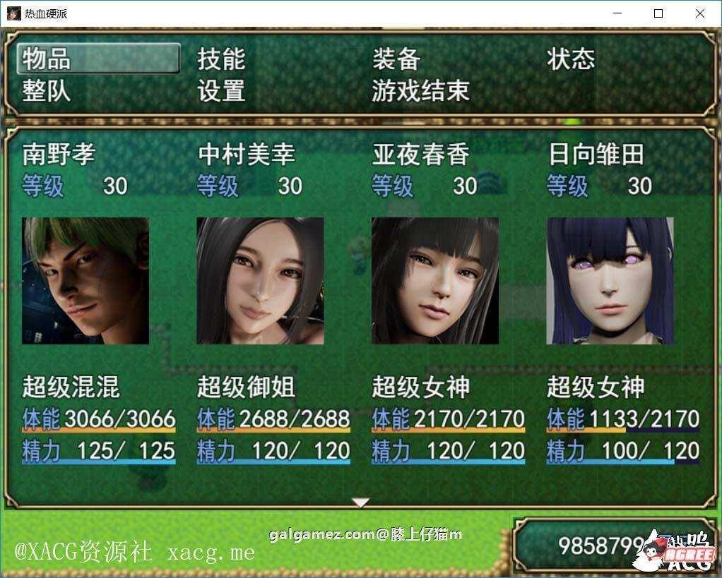 【国产RPG/中文/动态CG】热血硬派!G18.1 中文超级作弊版【PC+安卓】插图