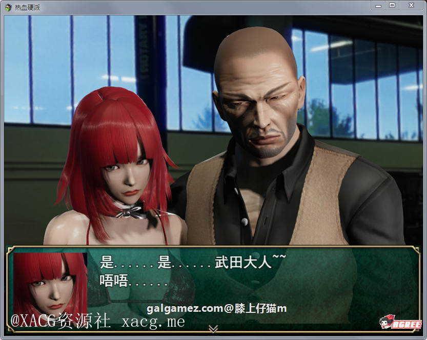 【国产RPG/中文/动态CG】热血硬派!G18.1 中文超级作弊版【PC+安卓】插图1