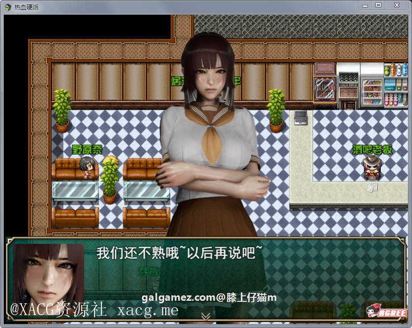 【国产RPG/中文/动态CG】热血硬派!G18.1 中文超级作弊版【PC+安卓】插图3
