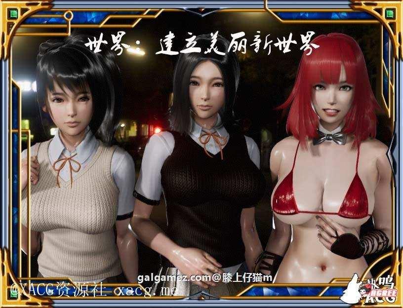 【国产RPG/中文/动态CG】热血硬派!G18.1 中文超级作弊版【PC+安卓】插图4