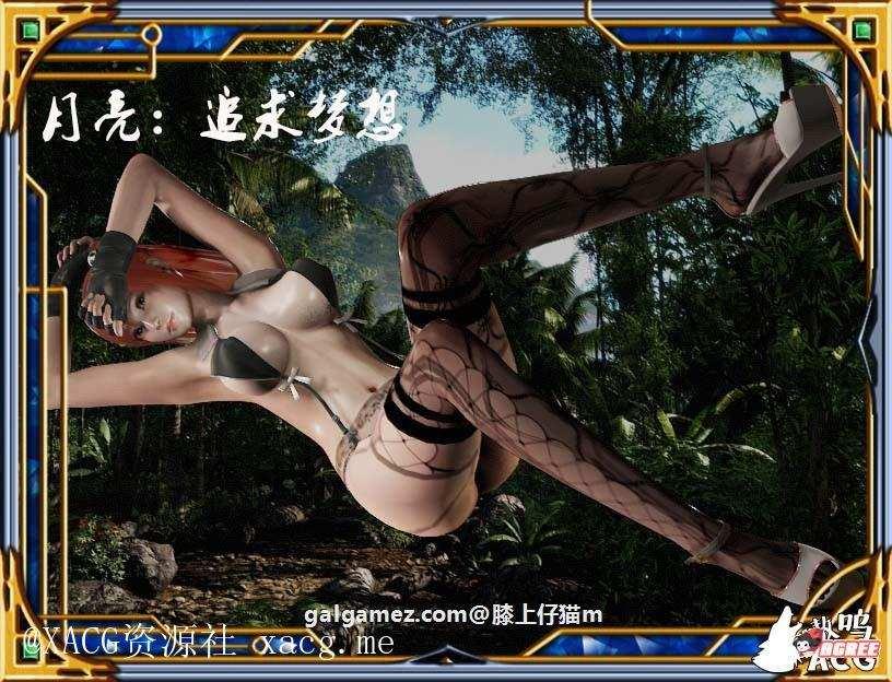 【国产RPG/中文/动态CG】热血硬派!G18.1 中文超级作弊版【PC+安卓】插图5