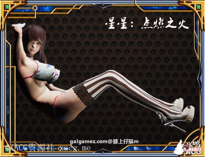 【国产RPG/中文/动态CG】热血硬派!G18.1 中文超级作弊版【PC+安卓】插图6