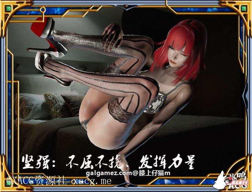 【国产RPG/中文/动态CG】热血硬派!G18.1 中文超级作弊版【PC+安卓】插图8