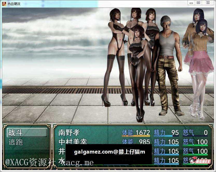 【国产RPG/中文/动态CG】热血硬派!G18.1 中文超级作弊版【PC+安卓】插图10
