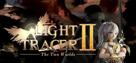 光的追迹者2:两个世界/ Light Tracer 2插图