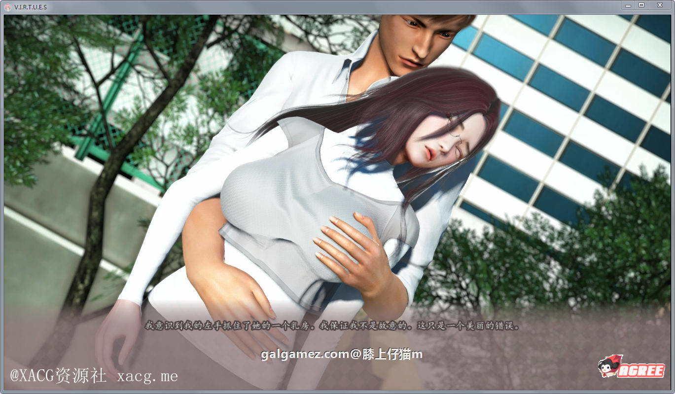 【国风SLG/汉化/动态】美德:V.I.R.T.U.E.S. Ver07a PC+安卓精修汉化版+全CG插图1