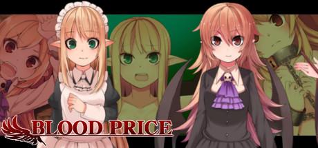 血之代价/Blood Price(V1.0.8-完整版)插图