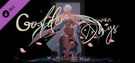 再会了,黄金时代 – 黄金之魂(DLC)插图1
