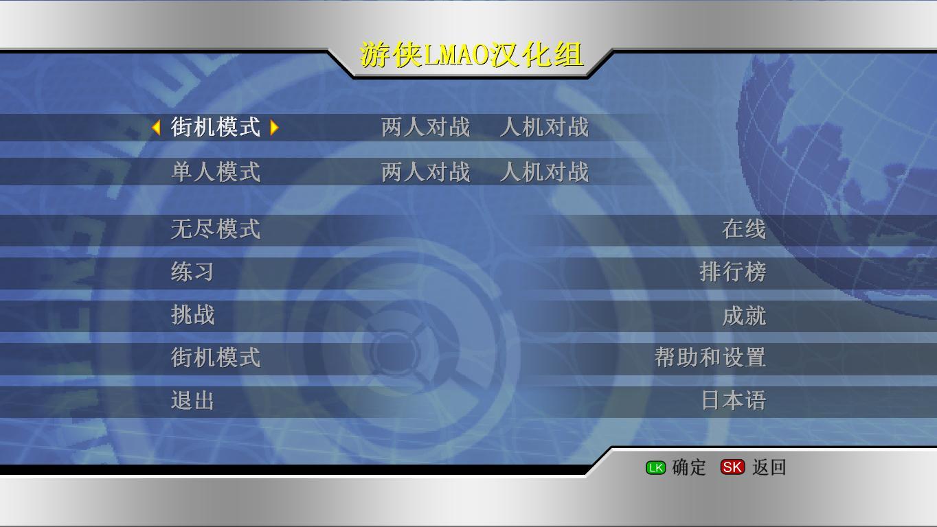 拳皇98:终极对决/The King of Fighters 98: Ultimate Match插图