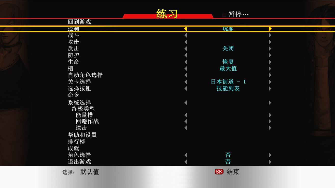 拳皇98:终极对决/The King of Fighters 98: Ultimate Match插图1