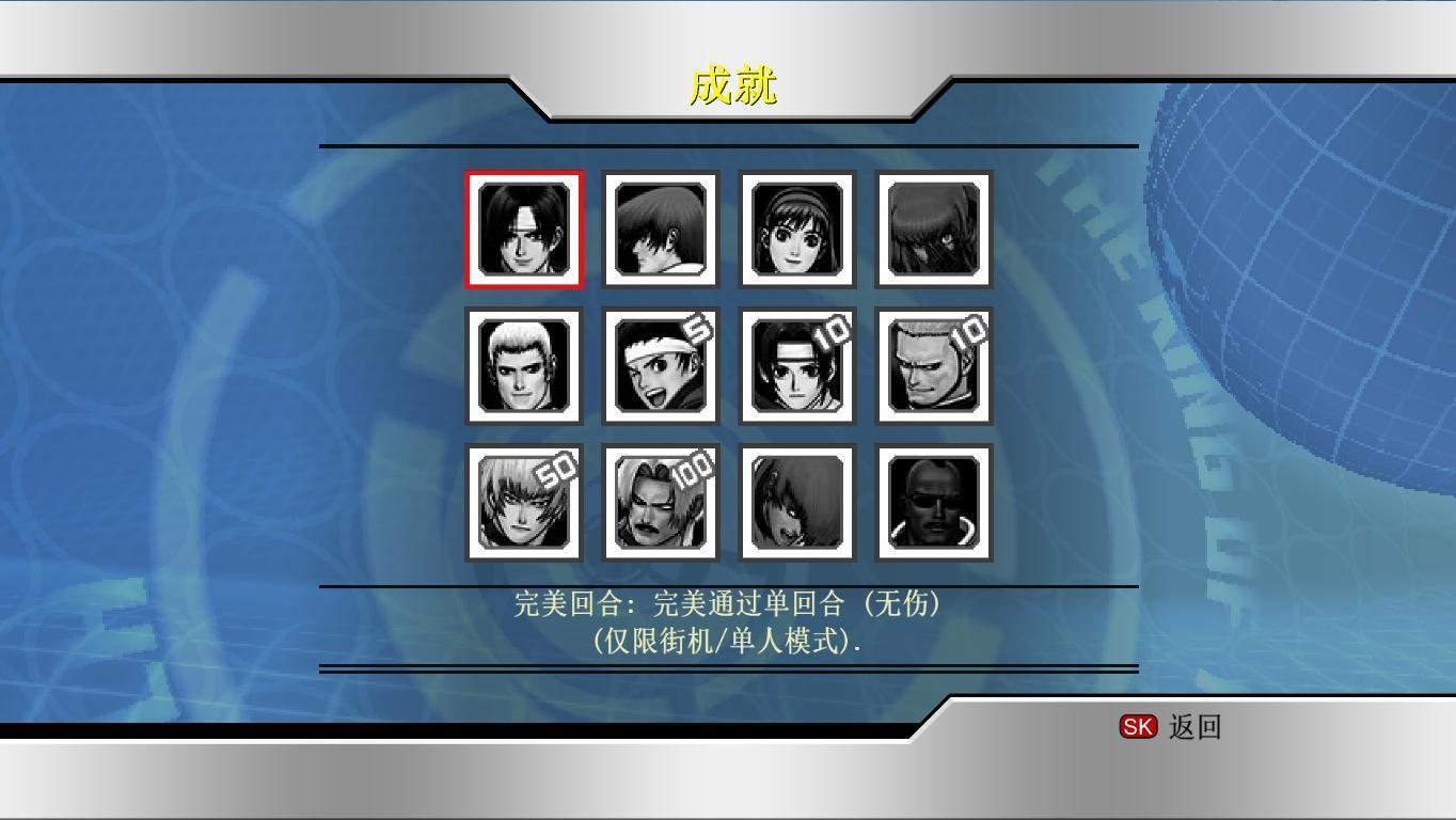 拳皇98:终极对决/The King of Fighters 98: Ultimate Match插图5