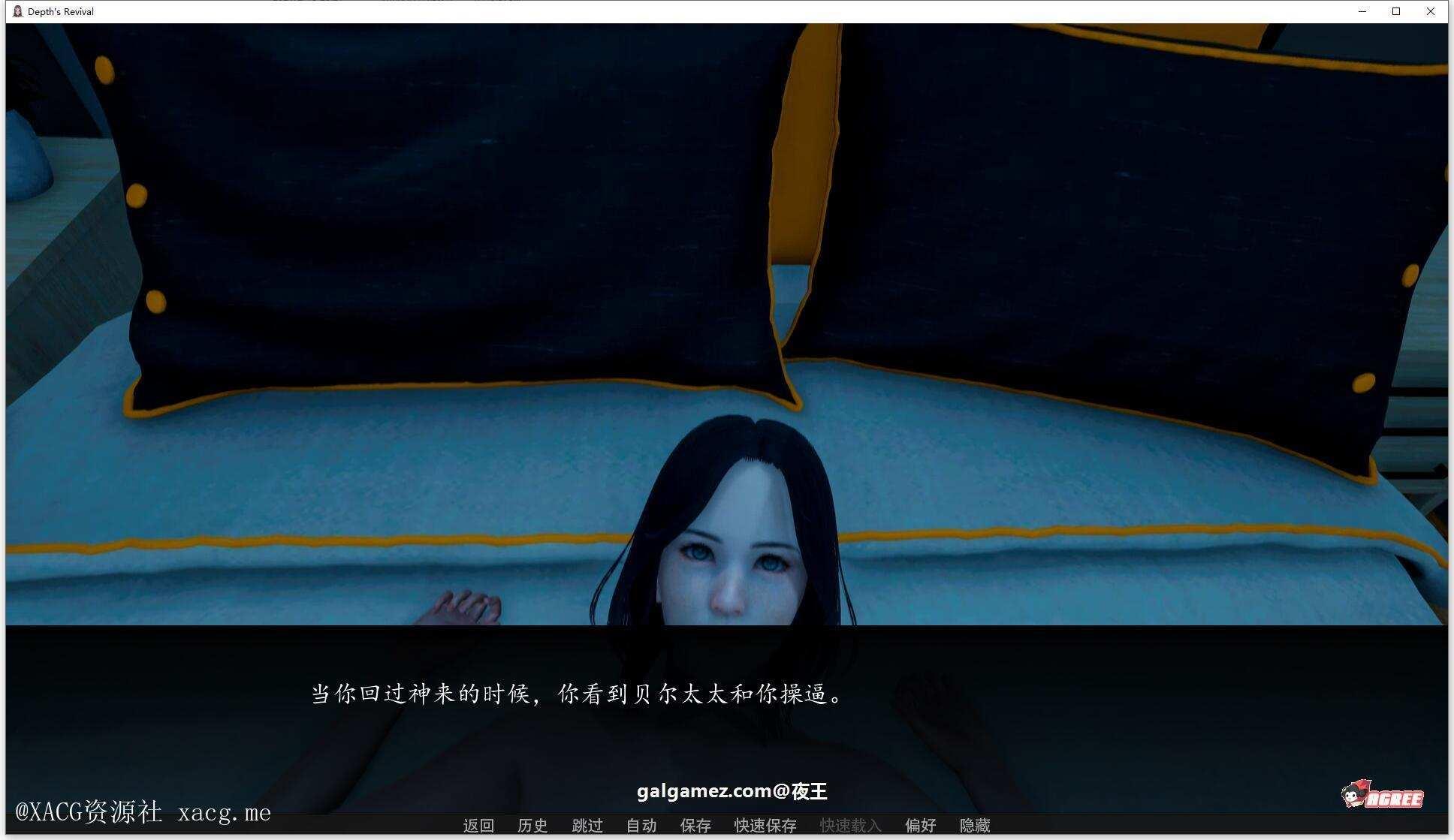 深度觉醒 V4.5 精翻汉化版PC+安卓插图4