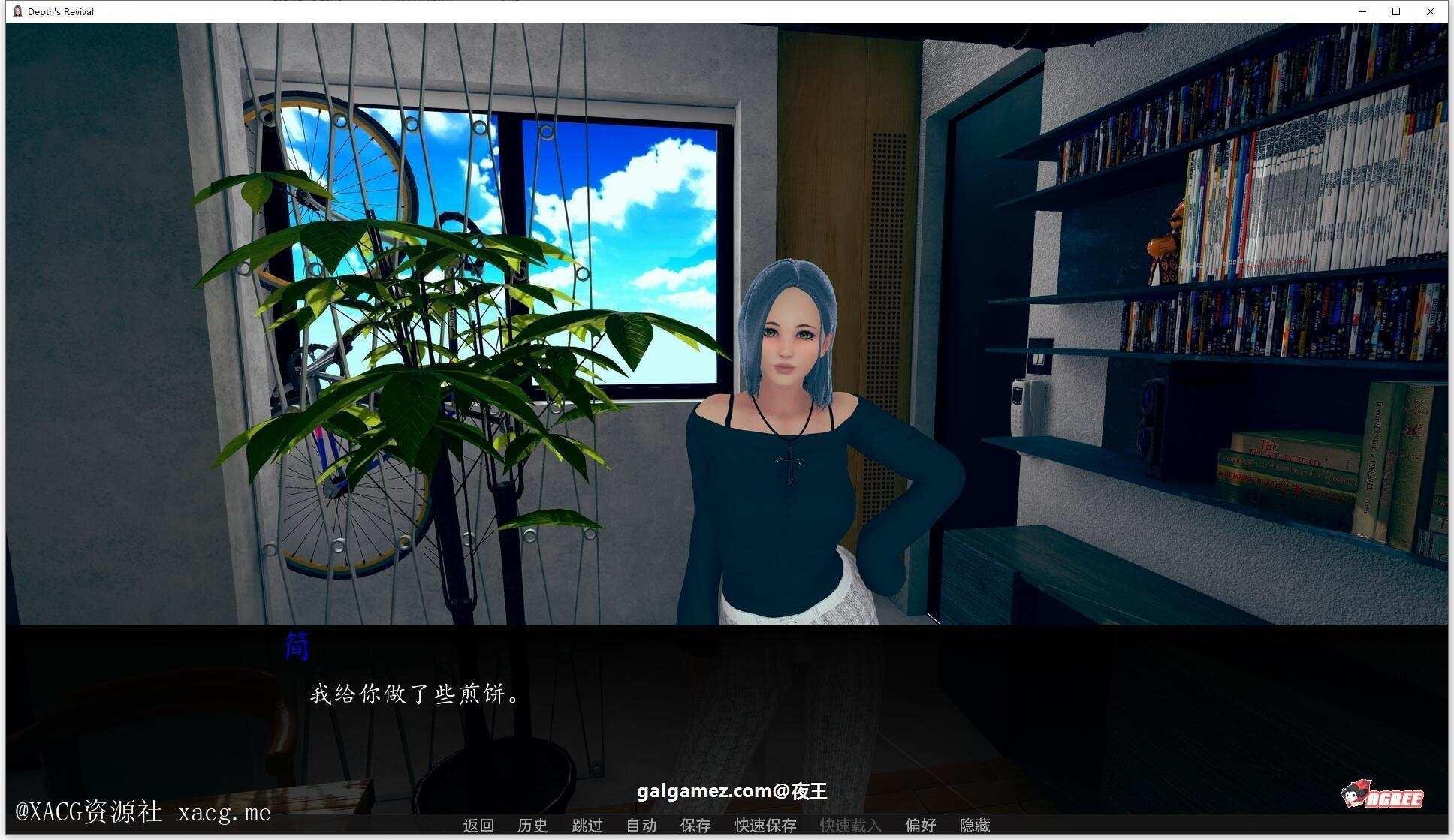 深度觉醒 V4.5 精翻汉化版PC+安卓插图6