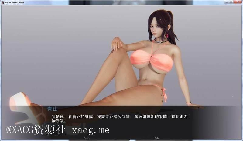 重启生涯-V0.7 精翻汉化版+全CG+PC+安卓插图