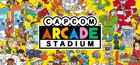 卡普空街机名作合集豪华全DLC收藏版/Capcom Arcade Stadium插图