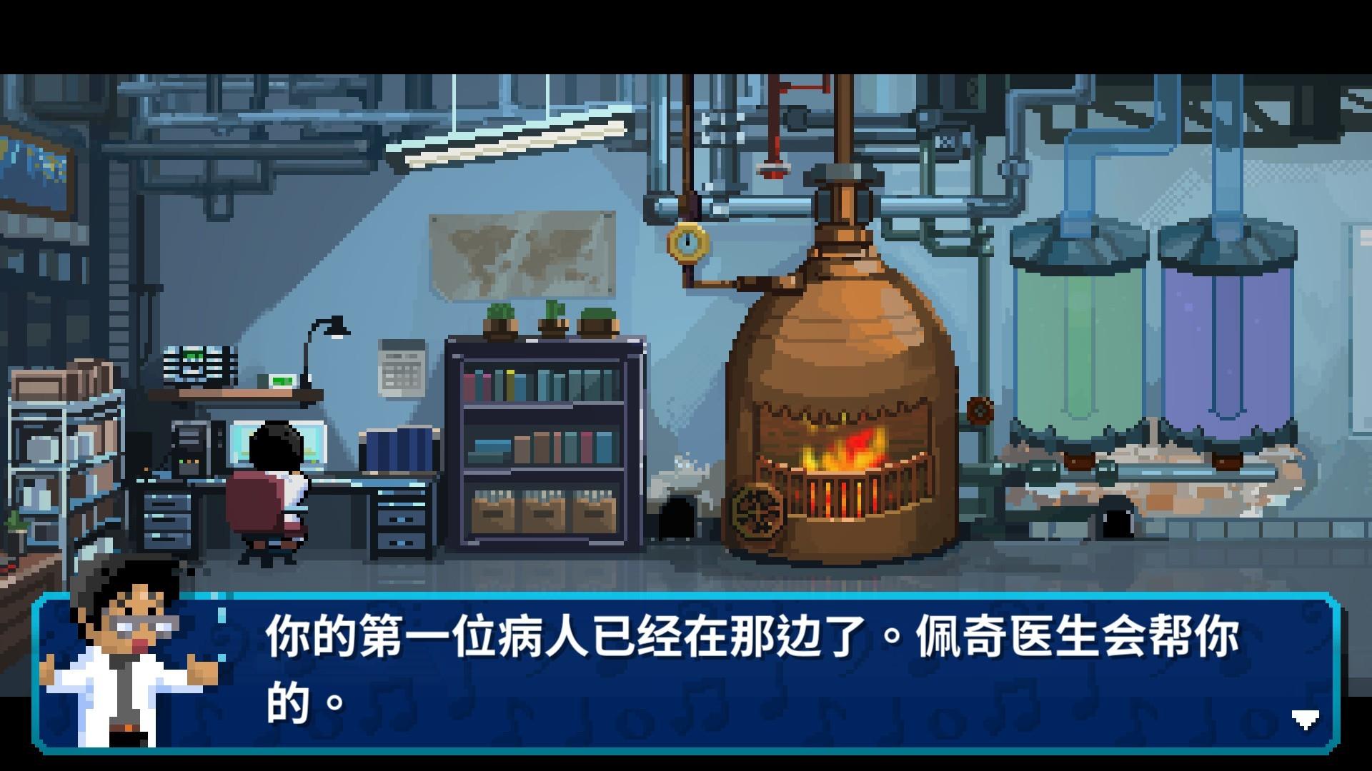节奏医生/Rhythm Doctor(V.10.0(r15)中文语音)插图2