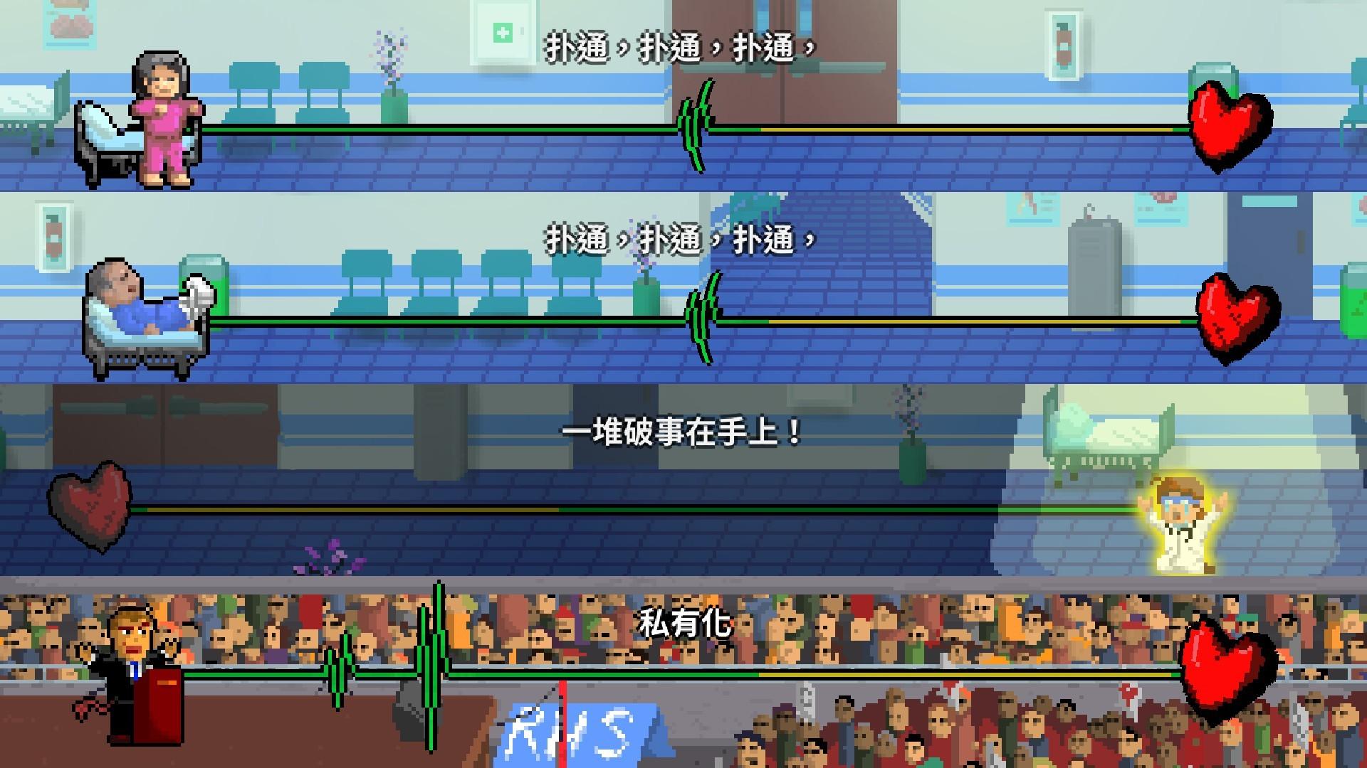 节奏医生/Rhythm Doctor(V.10.0(r15)中文语音)插图6