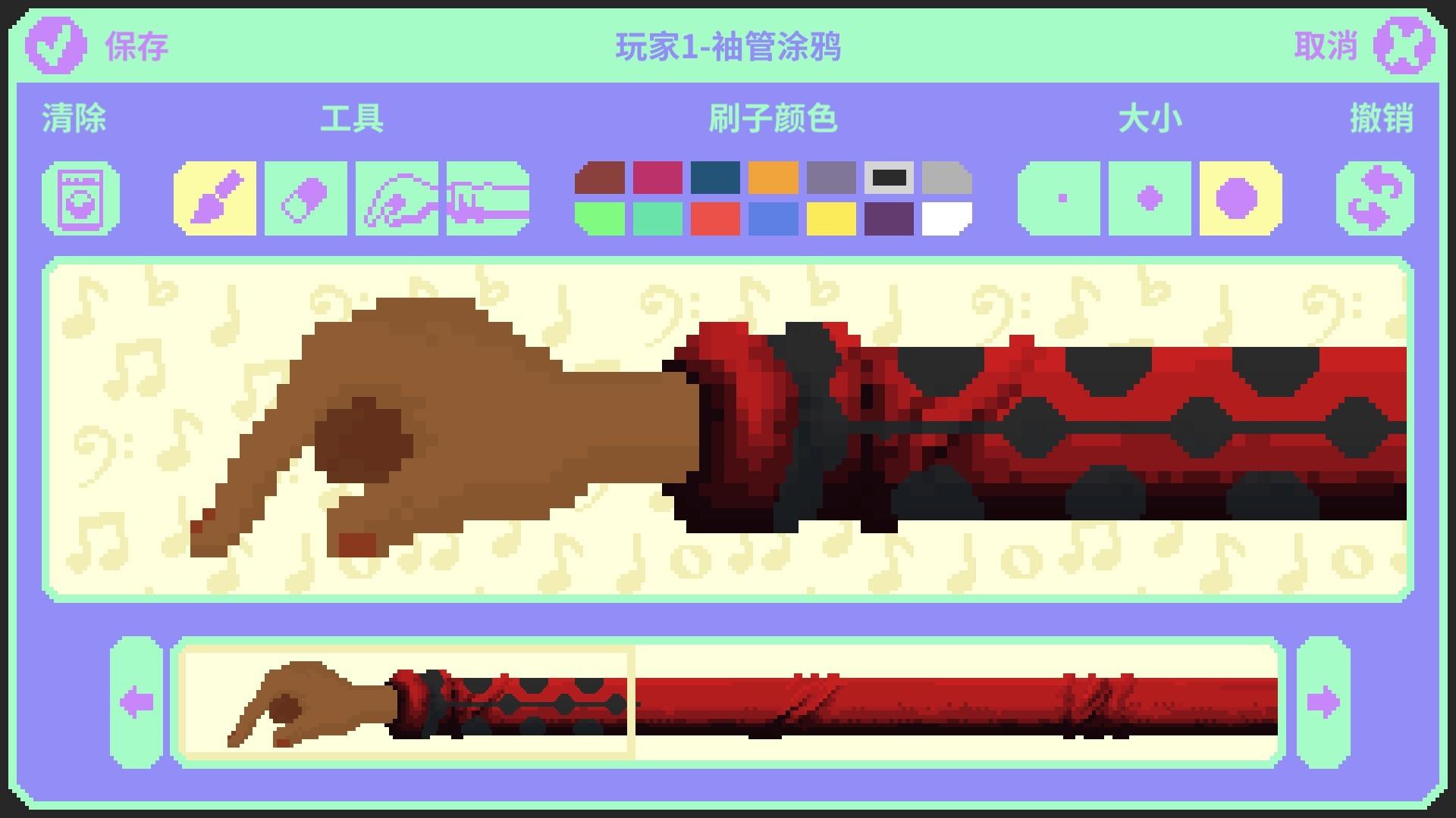 节奏医生/Rhythm Doctor(V.10.0(r15)中文语音)插图7