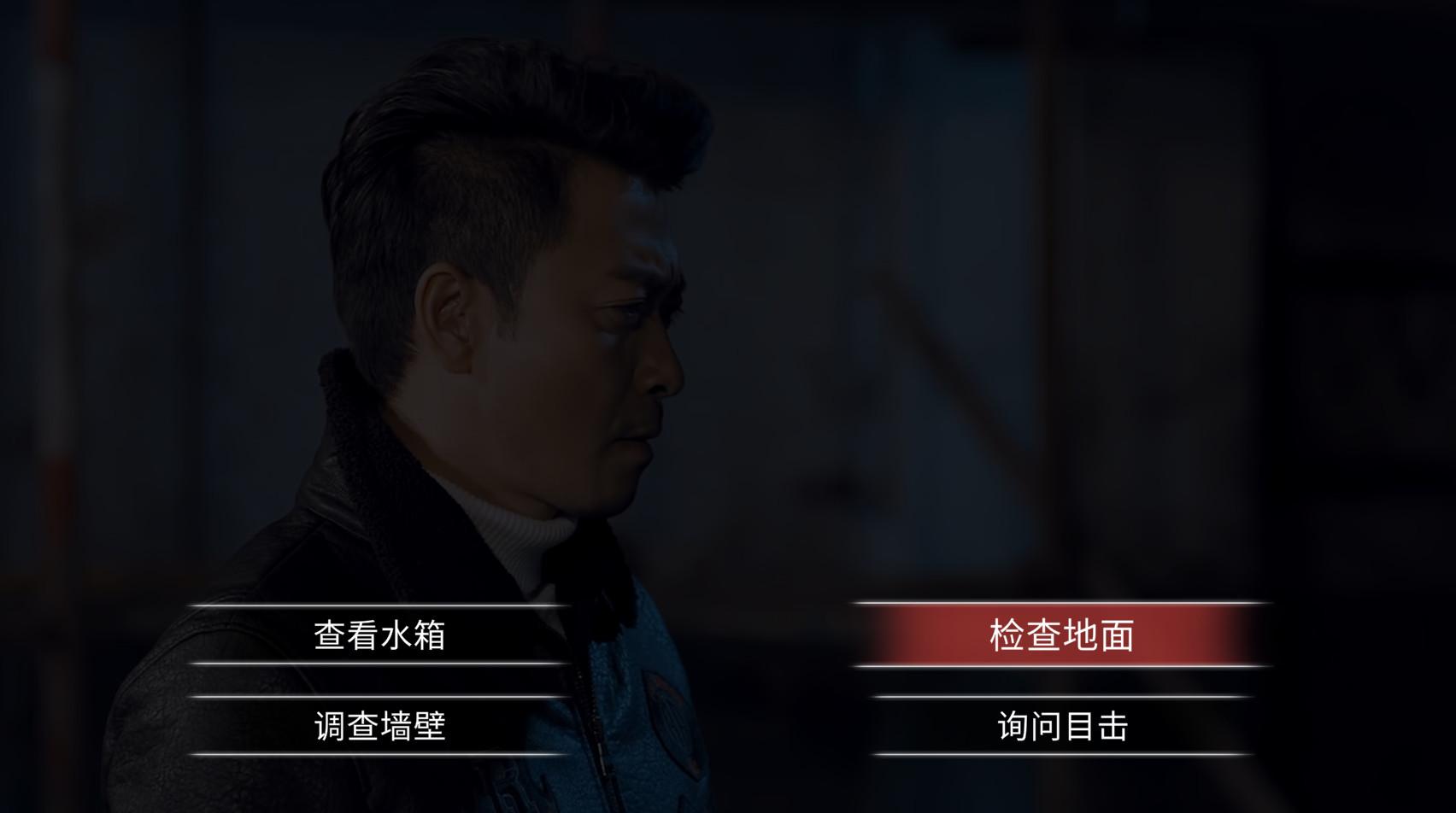 审判者(高清重制全章节版)插图3