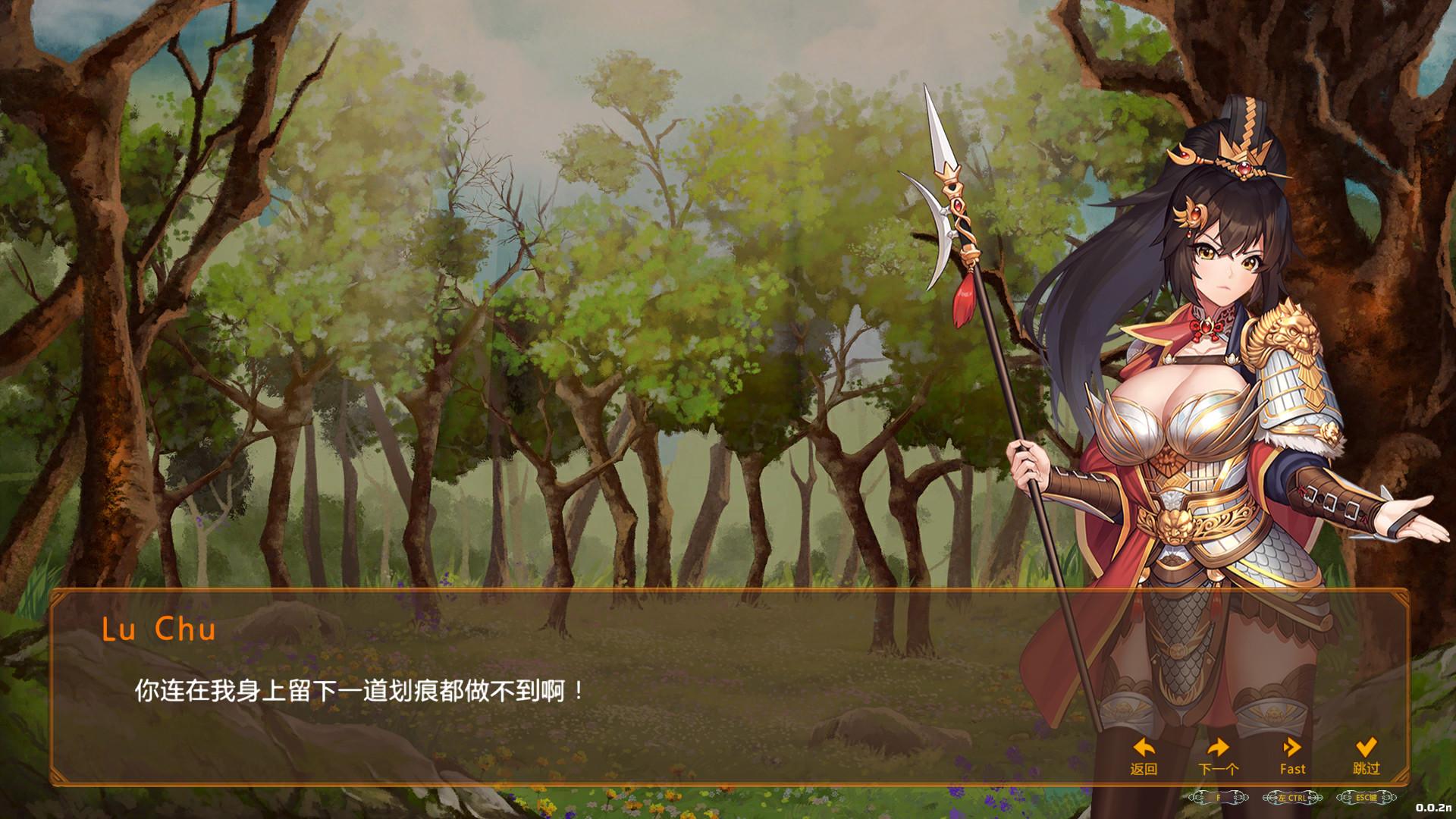 爱情与战争:机会军阀/Love n War: Warlord by Chance(1.0.1R-完整版+DLC)插图5