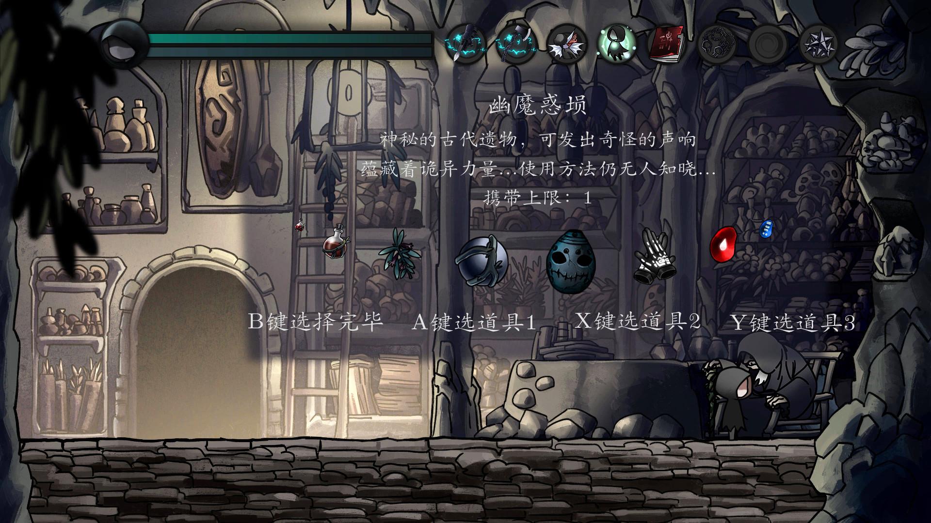 磨难之间/SUFFERING(EA.1.0.0)插图14