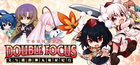 文与椛的弹丸取材纪行/Touhou Double Focus(全DLC高级限定特典版-更新修复-原声音轨+插画集)插图