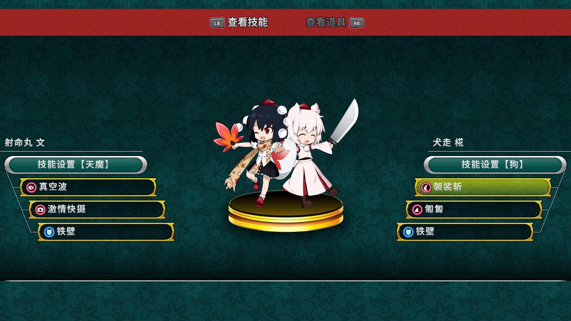 文与椛的弹丸取材纪行/Touhou Double Focus(全DLC高级限定特典版-更新修复-原声音轨+插画集)插图9
