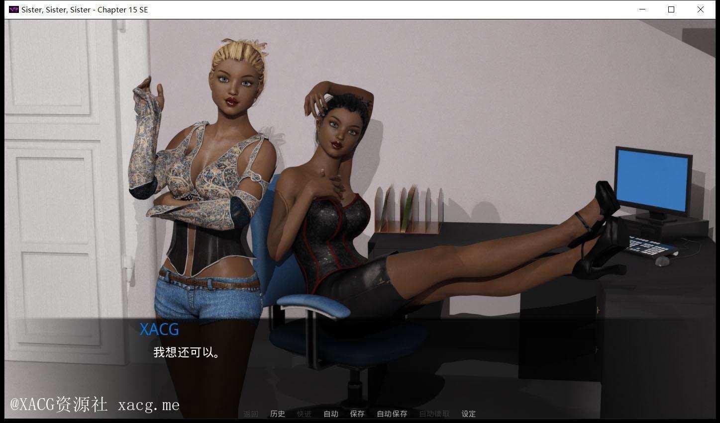 后宫姐妹:Sister V15精翻汉化完结版全CG PC+安卓/4G插图