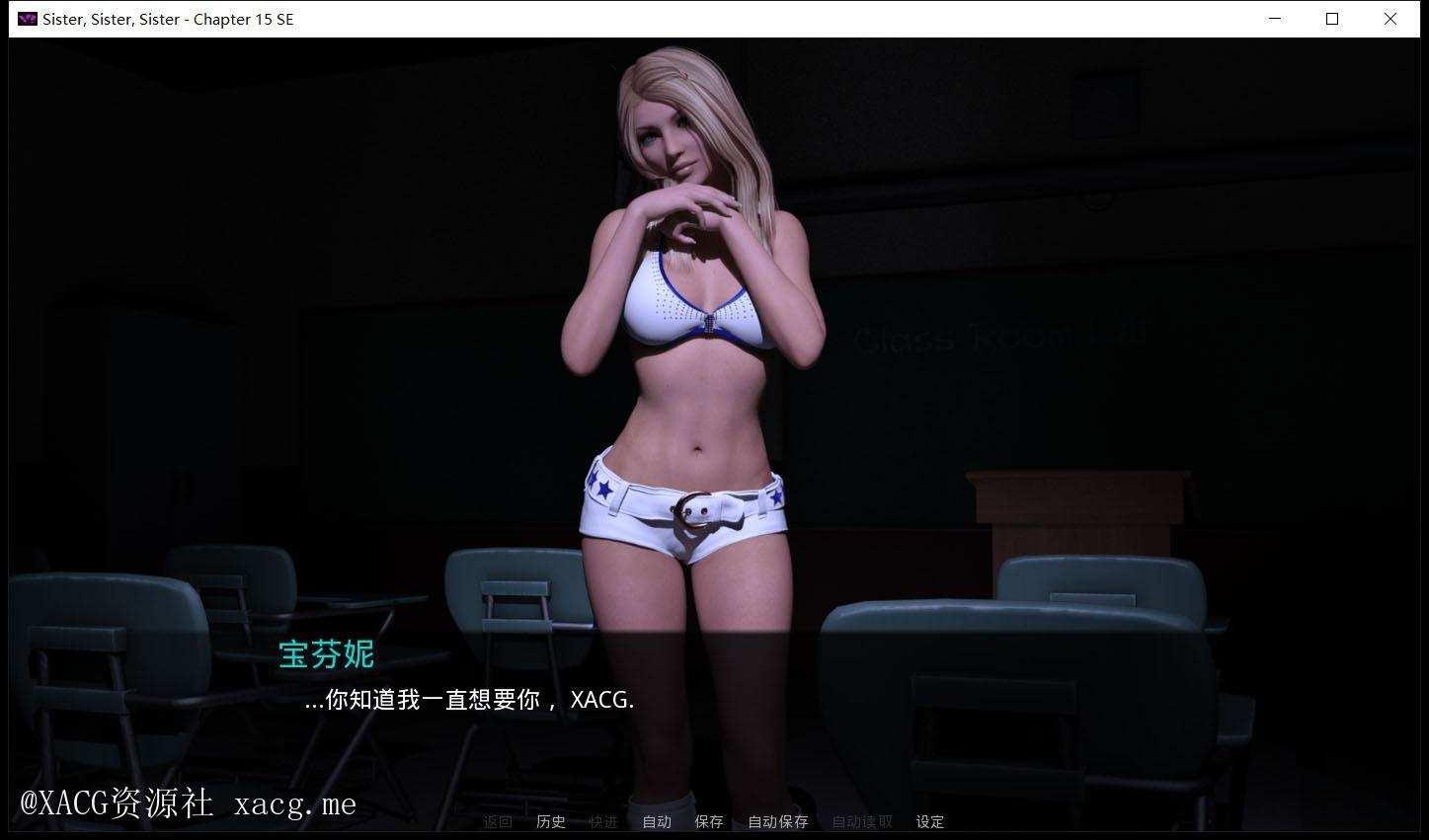 后宫姐妹:Sister V15精翻汉化完结版全CG PC+安卓/4G插图2