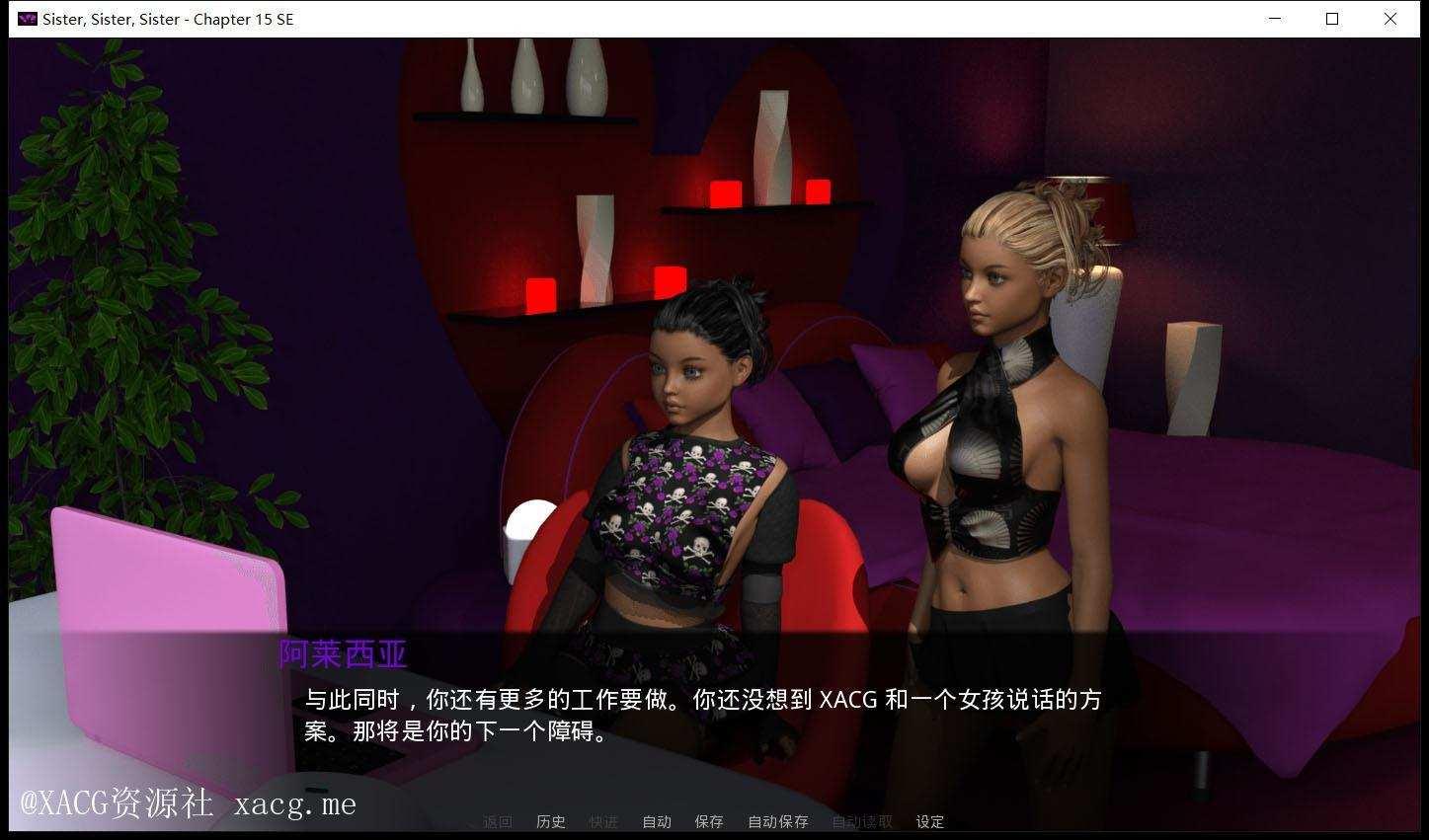 后宫姐妹:Sister V15精翻汉化完结版全CG PC+安卓/4G插图9
