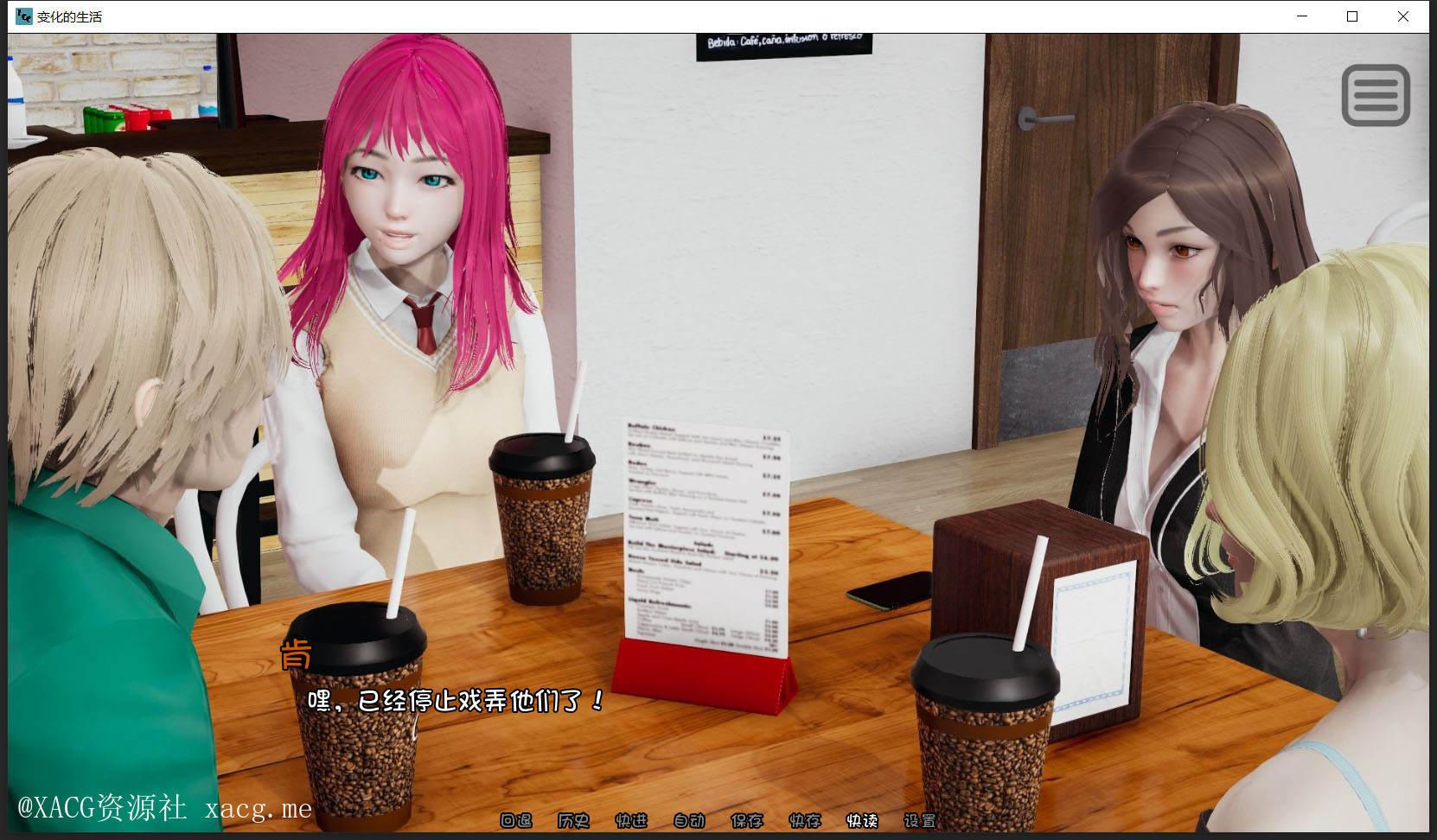 变化的生活 EP5完整 PC+安卓汉化版/全画廊插图3