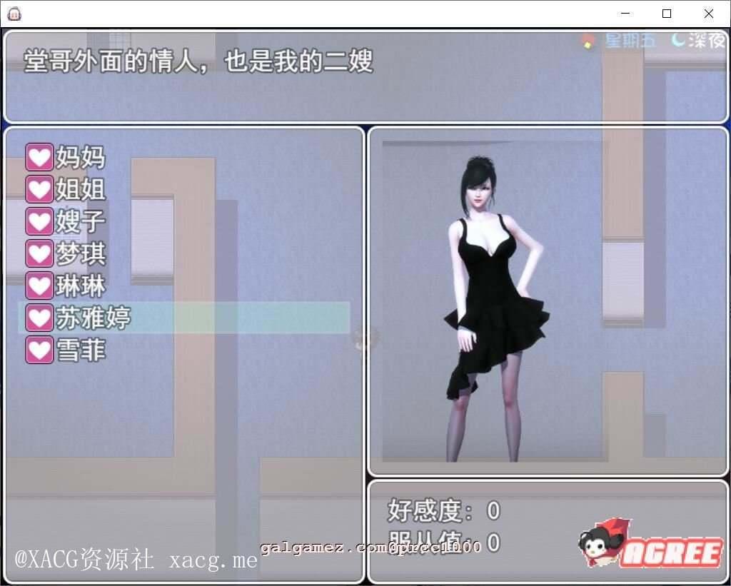 时空旅行 V2.50 官方中文版 PC+安卓插图2