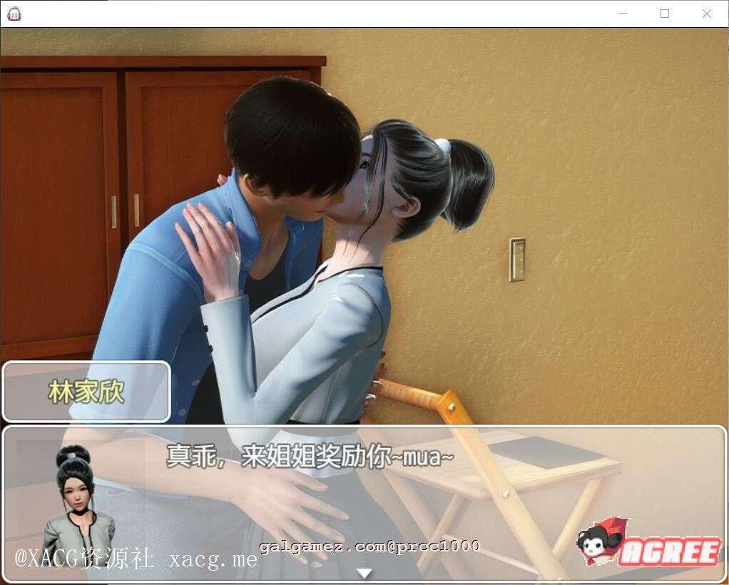 时空旅行 V2.50 官方中文版 PC+安卓插图3
