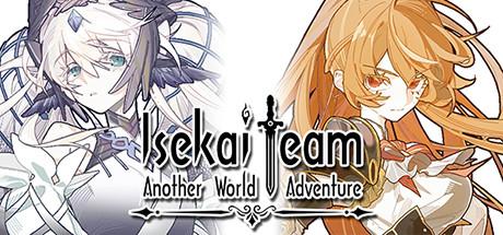 异世界攻略组/Isekai Team(Build.6792079)插图