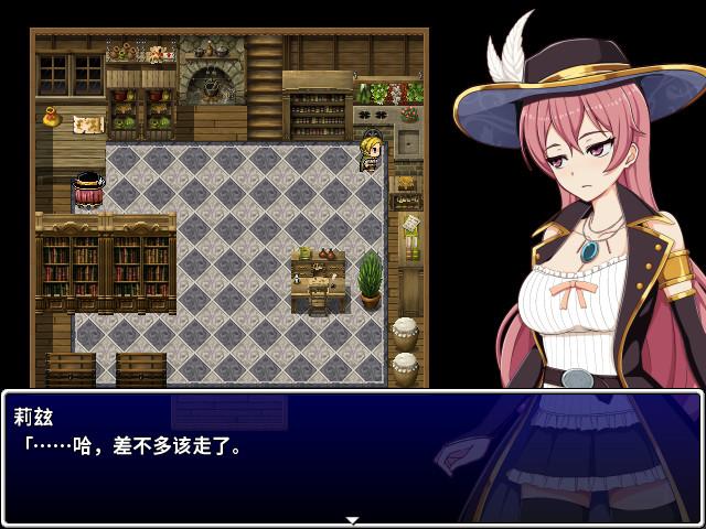 高塔之城的莉兹(V1.0.0-全DLC完整版)插图3